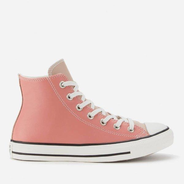 蜜桃色高帮鞋