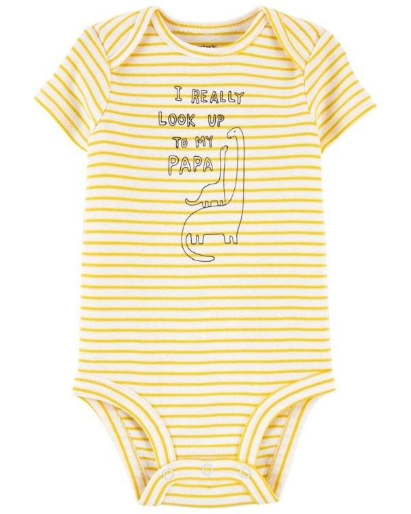 恐龙图案 婴儿包臀衫