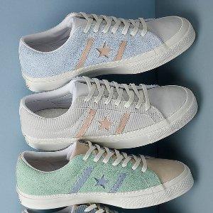 低至3折 欧阳娜娜同款€49起Converse 帆布鞋穿搭指南 经典爆款、限量新款都在线