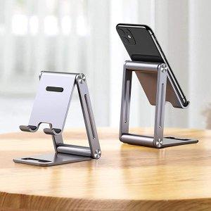 $19.99 可放SwitchUGREEN绿联 镂空手机支架 可折叠好携带 多角度可调