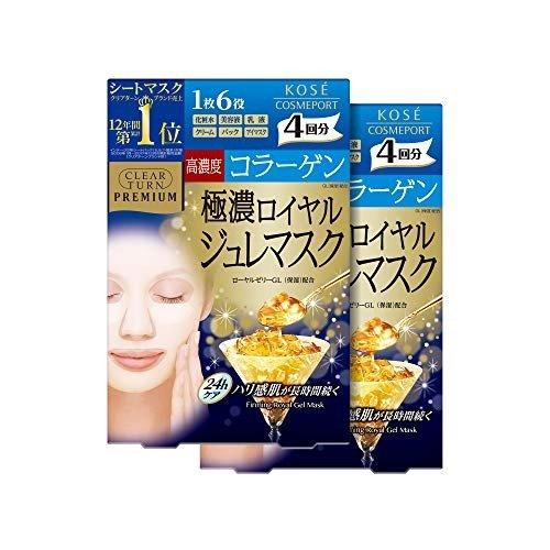 蜂王浆黄金果冻面膜补水保湿胶原蛋白 4片 2盒