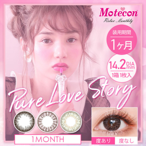 Up To $22 Off + Buy 4 Boxes for Free Shipping 11.11 Exclusive: Japanese Color Lens @LOOOK Rakuten Global
