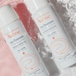 Free GiftAvene Thermal Skincare Sale
