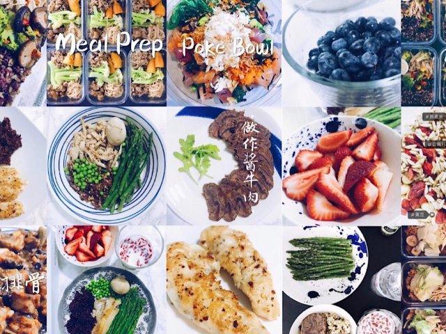 均衡饮食减脂大全(无节食无运动也能瘦)