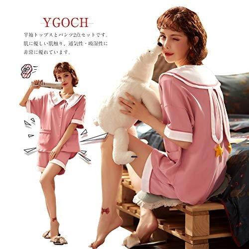 YGOCH 女式睡衣