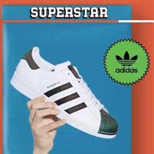 低至2.7折 €44收阿迪爱心小白鞋Caliroots 潮牌季中大促 Adidas、PUMA、Fila美鞋囤货好时机