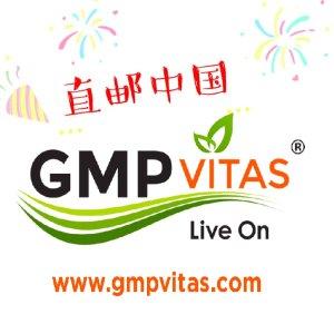 直邮中国运费一律$8.99+免税GMPvitas 保健品,手把手教你如何直邮中国