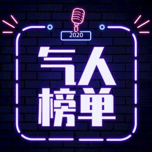 """粉丝""""逆天价""""大征集Dealmoon 2020年""""气人""""折扣 Top榜单揭晓 欢迎留言互动"""