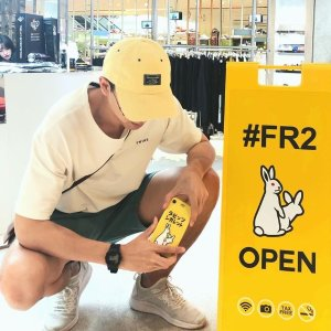 40% OffDealmoon Exclusive: HBX FR2 Sales