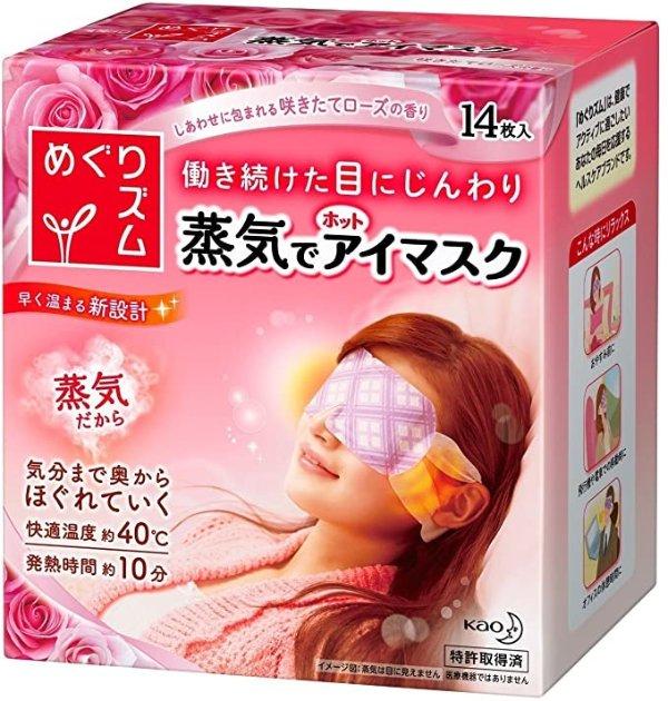 玫瑰味加热眼罩 14片
