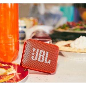 2件8.5折 可叠加折扣区JBL官网 春季大促 蓝牙音箱、耳机豆、运动耳机都参加