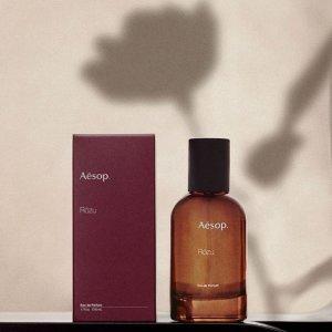 €150拿下这优雅50mlAesop 第四款香氛馥香上市 Rozu玫瑰花香 淡雅艺术范