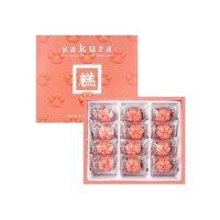 猫爪樱花 蛋糕礼盒(微众测)
