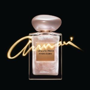 Giorgio Armani送正装口红私人订制:苏州牡丹 流沙限量版