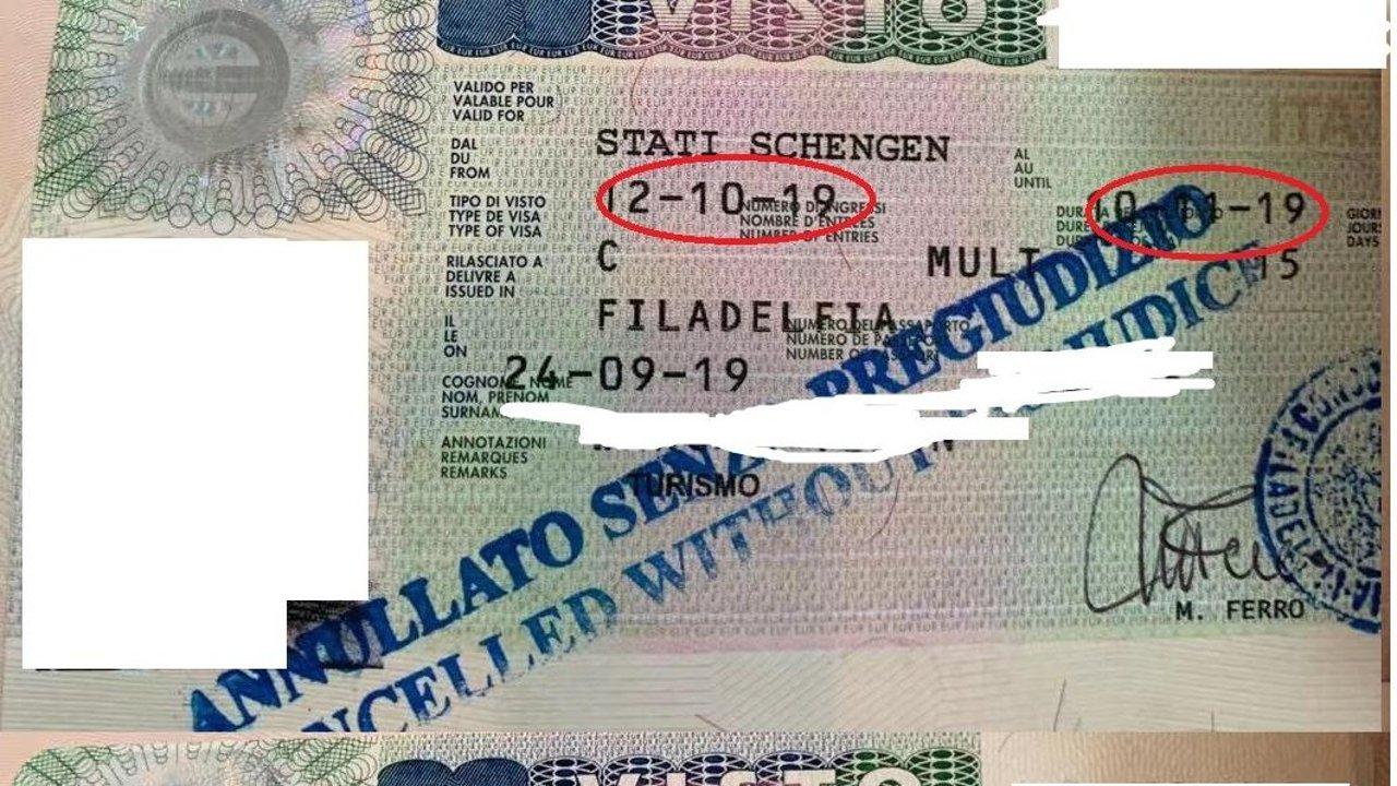H1B费城意大利签证攻略-以及出签日期错了的DP