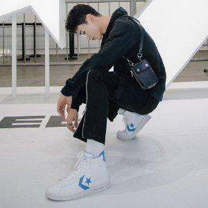 让简约的PRO LEATHER成为潮搭小心机匡威 Pro Leather重新演绎经典款篮球鞋,白敬亭同款,迷妹们快上