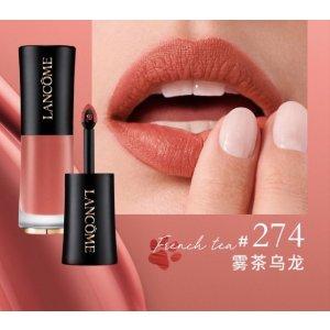 Lancome雾茶乌龙~柔雾水唇釉-274