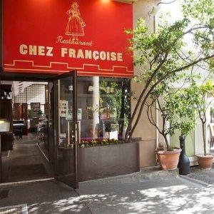 线上6折+首单立享8折Chez Francoise 经典老字号法餐厅 美味尽在其中