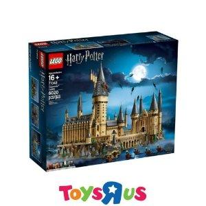 Lego哈利波特城堡