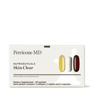 Perricone MD皮肤清洁套装