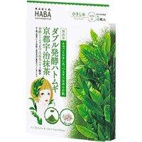 HABA 抹茶薏仁款 5片