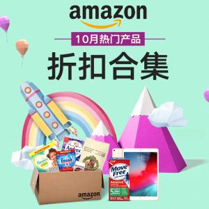 Amazon必买清单|  Ninja多功能压力锅$119史低,红瓶80粒维骨力$7.5,全棉时代柔巾$2.8/包