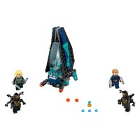 Lego 超级英雄系列 复仇者联盟 76101