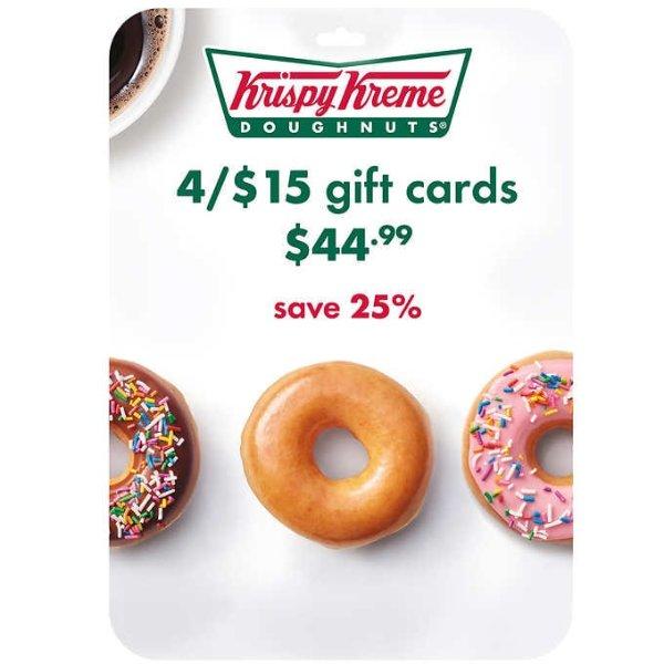Krispy Kreme $15礼卡 4张(总值$60)