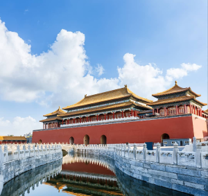 From $494 + Up to $80  Extra SavingSan Jose  - Beijing RT Flights Excellent Price
