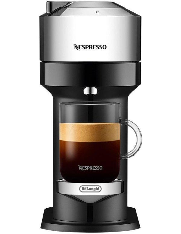 德龙合作款 胶囊咖啡机