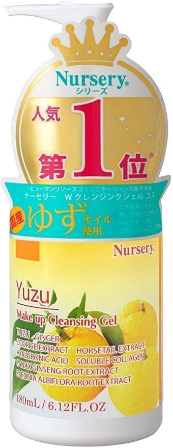 NURSERY 柚子卸妆乳 180ml