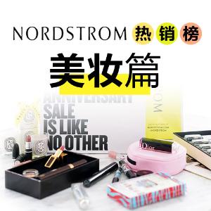 低至2.5折 + 送好礼Nordstrom 美容美妆大促 收小黑瓶套装 红石榴套装