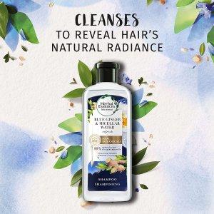 $5.96(原价$7.96)Herbal Essences 生姜洗发水400ml 发量蓬松 清洁头皮
