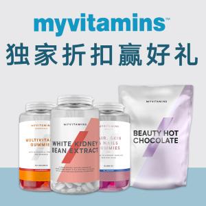 3.9折+送好礼 送¥1480礼包黑五价:Myvitamins 瘦身美丽小秘密 ¥58.11收加强版碳水阻断片