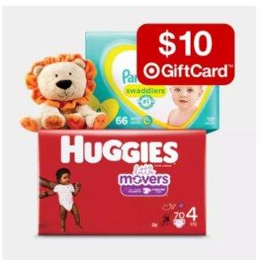 Target 多品牌婴幼儿尿布热卖,帮宝适、好奇等都参加