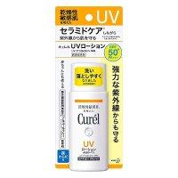 Curel 防晒乳液 SPF50+ PA+++ 60ml
