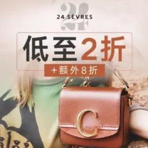 2折起+额外8折 €64收ACNE围巾24s惊喜折上折 ACNE、MiuMiu、Chloe、Manu超好价收啦