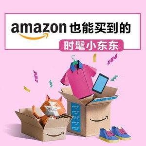 低至2折Amazon精选时尚服饰、鞋履、手表、珠宝首饰、箱包等超低价特卖
