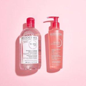 无门槛7折SkinCareRx 贝德玛 护肤产品热卖 收卸妆水、润唇膏