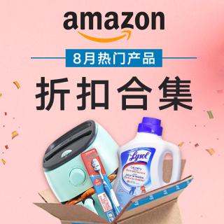 健身环大冒险降价Amazon 8月热门产品折扣合集 每日更新 好货淘不完