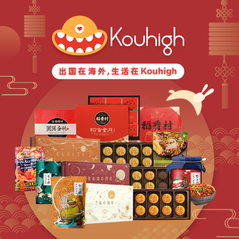$10 OffDealmoon Exclusive: Kouhigh Popular Chinese Food Mid-Autumn Sales
