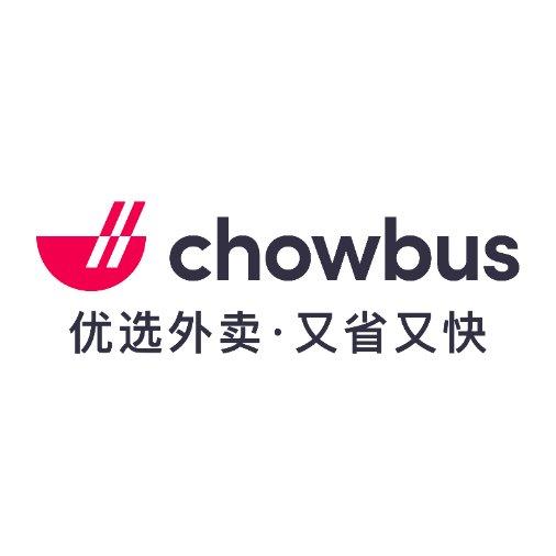 Chowbus外卖 $15(洛杉矶地区)