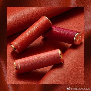 限时7.5折!仅€25入手Lancome 兰蔻七夕限定口红 质感皮革包装 匠心打造珍贵礼物