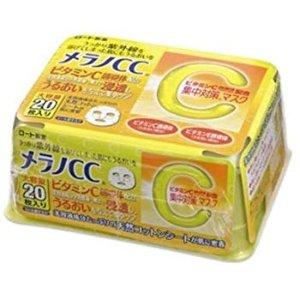 Amazon.com: ROHTO (Japan) Melano CC Intensive Face Mask 20-pcs (195ml): Beauty