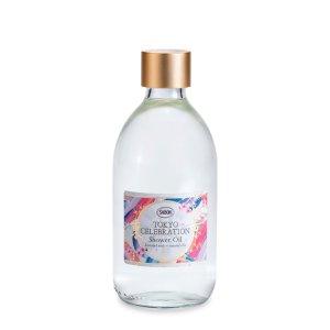Sabon沐浴油