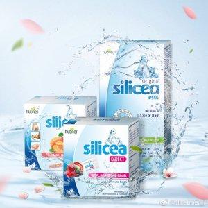 8折 €11收 提高人体免疫力Hübner Silicea 胶原蛋白硒硅素 便携装 水蜜桃味 30袋