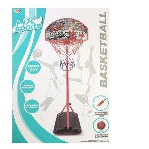 $72.25(原价$135)儿童可调节篮球架 配赠篮球+充气手泵 小朋友可以在家打篮球