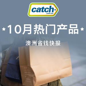 3折起Catch 10月必抢清单丨Dyson吸尘器、空气净化风扇$269起