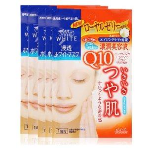 $5.36+运费8折xiji西集网 Kose 高丝 辅酶Q10温泉水保湿美白面膜 5片 热卖