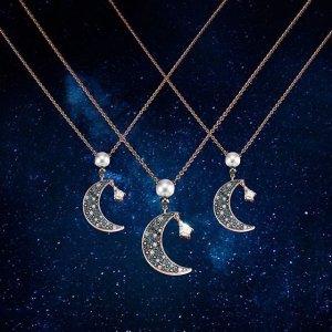 无门槛7.5折 款式超多Swarovski 首饰专场,小天鹅、蝴蝶结、星月系列全都有
